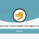 Remove China Apps Apk Download