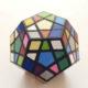 Orbital extreme crossword clue Solution
